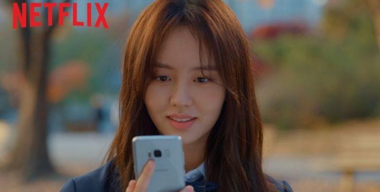 Love Alarm 2° Temporada na Netflix