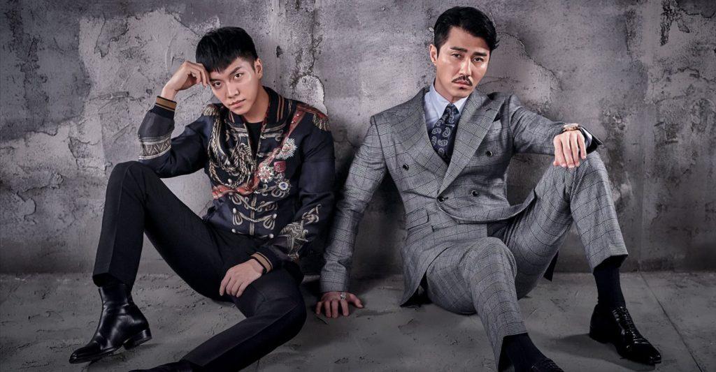 Uma odisseia coreana 2° Temporada na Netflix