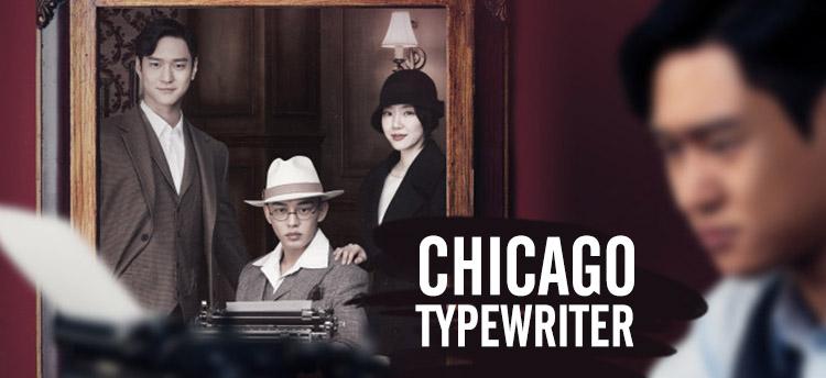 Chicago Typewriter terá 2° temporada na Netflix