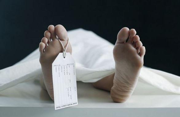 Um corpo desaparecido